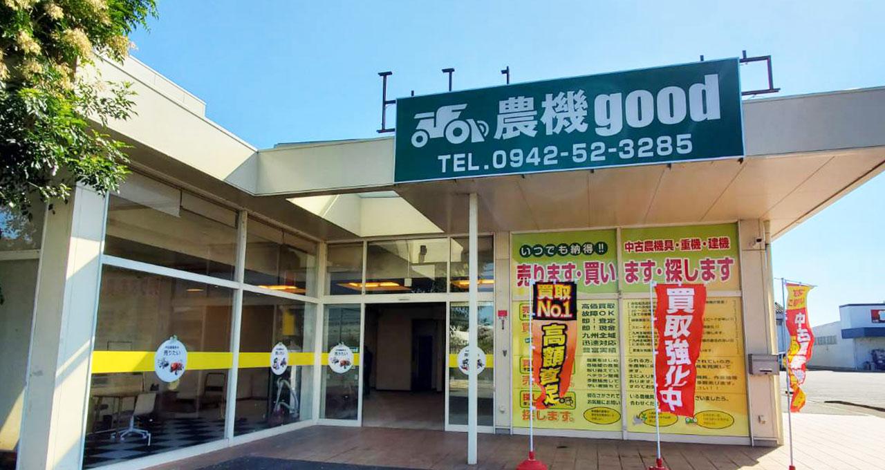 福岡支店1