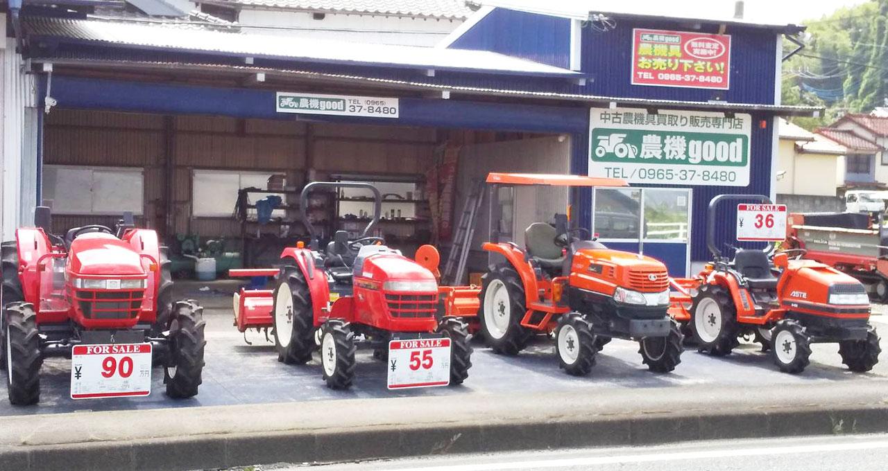 熊本氷川店